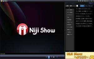 【哈日必備】Niji Show軟體即時線上看日本無線電視