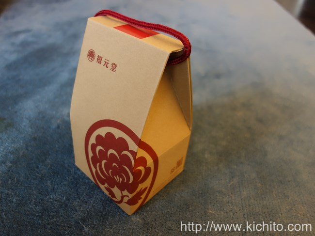 【孕婦飲食】禧元堂純品現燉即食燕窩開箱