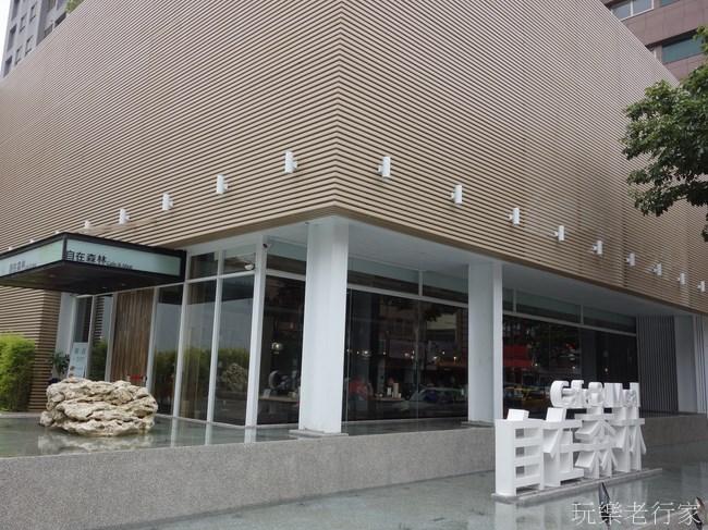【台中推薦咖啡廳】自在森林cafe&meal , 寬敞的空間, 大器的內在裝潢, 自在地享受美好餐點的選擇