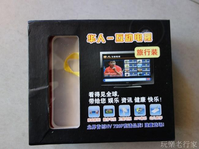 【哈日電視線上直播】每月費用300多,用USB輕鬆收看日本直播電視,日本衛星外的划算選擇