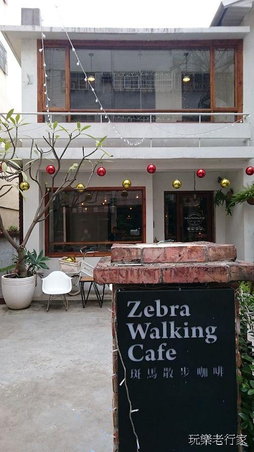 【台中餐廳推薦 】台中西區斑馬散步咖啡Zebra Walking Cafe