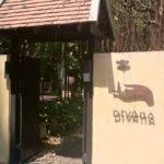 【泰國 曼谷行程推薦 】熱帶庭園裡的奢華享受,貴婦級 DIVANA SPA