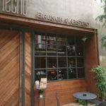【台中西區推薦餐廳】綠園道誠品對面巷弄內的工業風精緻咖啡廳  做咖啡Hecho