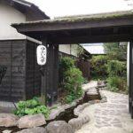 【日本九州由布院】位置便利又別有洞天的湯布院推薦溫泉飯店:御宿 ゆふいん亭