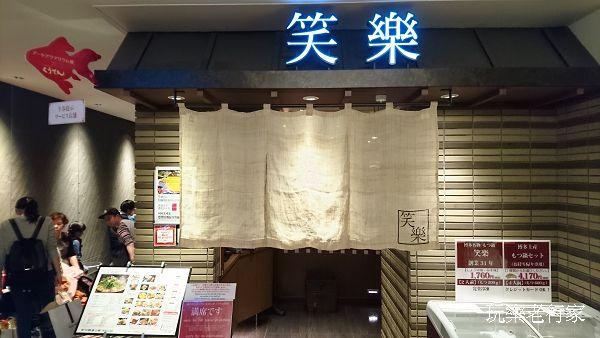 【日本北九州之旅】 福岡推薦必吃美食餐廳 (牛雜鍋,暖暮拉麵,雞肉鍋,明太子)